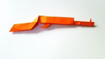 折纸王子折纸98k步枪, 儿童手工, 动手动脑简单易学