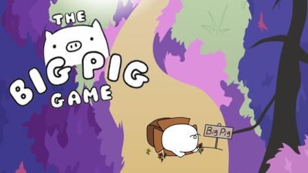 【炎黄蜀黍】这么可爱的小白猪你们见过没