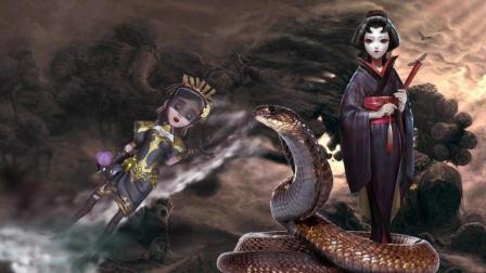 第五人格: 红蝶蛇形追击法, 调香师瞬移无用了, 电竞实战篇