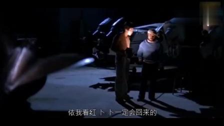 邵氏鬼片: 听老妈说, 水盆里放菜刀可以照出是人是鬼!