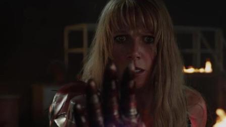 终极一战, 美女强势借战衣, 拯救钢铁侠