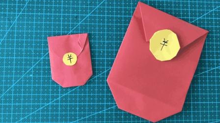手工折纸 小姐姐教你折微信同款红包 非常有创意