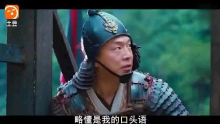 连影帝黄渤自己, 都被这把5米长的大宝剑抢了戏