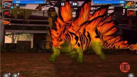 侏罗纪世界恐龙公园74期 霸王龙养成游戏乘风破浪神河龙大战达克龙