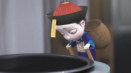别嘲笑不会做饭的人, 也许他根本用不着这项技能? 僵小鱼日常第二季38