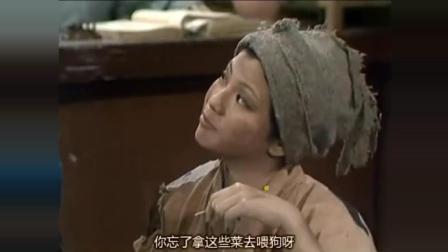 郭靖请黄蓉吃饭, 一顿花多少钱? 看了这个视频你就知道