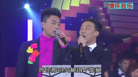 陈奕迅黄宗泽合唱《K歌之王》, 演员和歌手的区别太大了