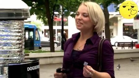 外国街头恶搞路人, 网友: 那个中国妹子好清纯!