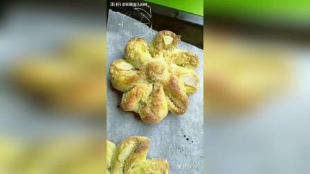 美味的椰蓉面包第一次做, 还挺好吃的