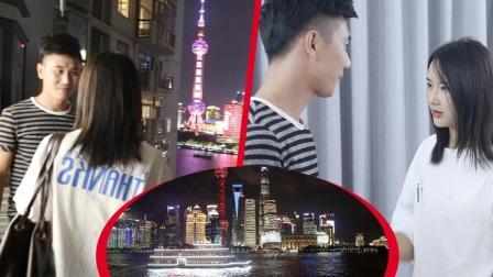 小伙用上海千万豪宅求婚! 女友举动感人