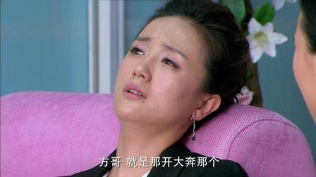 咱家那些事: 朱媛媛跟大姐聊天, 越聊越心情烦躁, 大姐老是跑偏