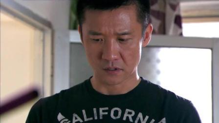 咱家那些事: 黄志忠跑到车站留下了红妹, 终于向他表白自己的感情