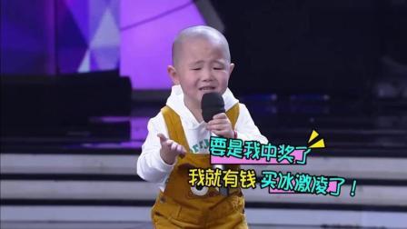 """筷子兄弟模仿萌娃张峻豪""""中奖"""", 峻豪一脸问号完全看不懂!"""