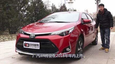 雷凌PHEV将2019年投放市场, 广汽丰田公布部分新车规划