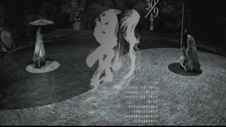高晓松操刀《影》同名主题曲 谭维维梁博倾情对唱
