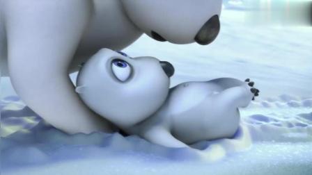 倒霉熊: 为了抽海底石油要炸掉冰层, 刚好小熊和妈妈在附近玩