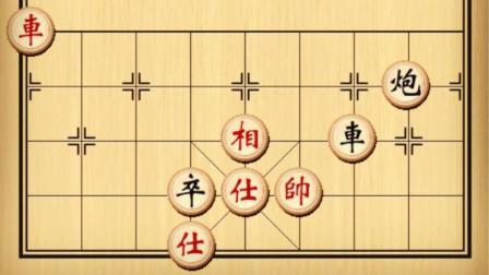 中国象棋: 兵临城下, 感觉怎么走都输, 大师一指点弃車反杀!