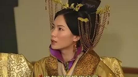 楚汉骄雄 刘邦: 这个机会我等了很久, 你的能臣已全部归我!