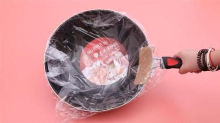 买回的新锅别急着使用, 这样处理一下, 用多久都不粘锅, 太实用了