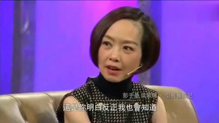 鲁豫采访梁家辉, 提到女儿的事情, 一分钟内被梁家辉连怼三次