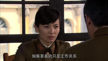 掩护: 当女友的狙击枪瞄准了暗恋自己的女子时, 陆毅毫不犹豫挡在女子前面