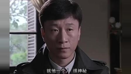 余则成的请求, 吴站长认为不妥, 可余则成的理由让他无法拒绝