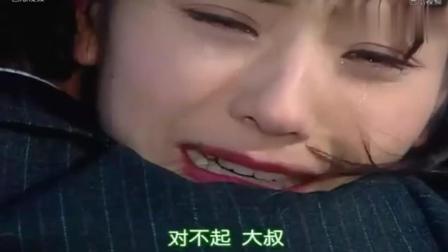 豪杰春香: 梦龙终于找到春香, 害怕父母看见, 居然把她藏这里!