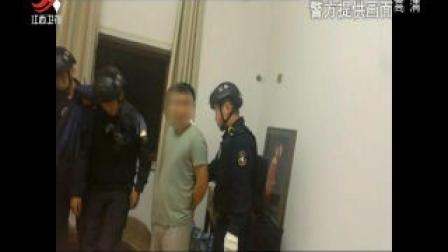 【扫黑除恶在行动】宜丰县摧毁李某某为首的罪团伙