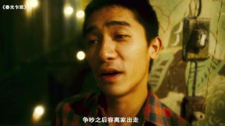 适合在光棍节看的电影, 张国荣梁朝伟经典之作, 同性恋情节演绎到极致