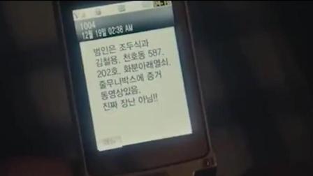 小腾解说: 腾出几分钟看完一部韩国催泪电影《彷徨之刃》