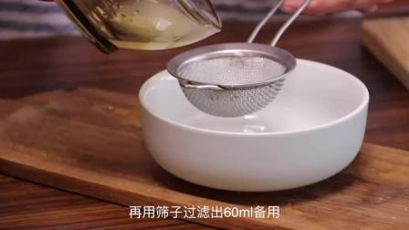 中秋节手工月饼:转化糖浆、枧水的制作方法,自制手工月饼必备