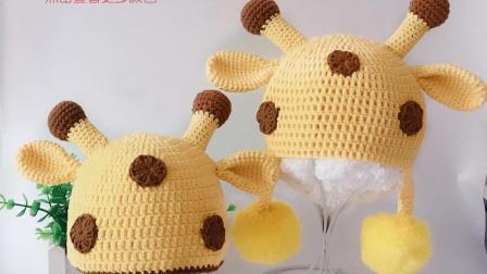 长劲鹿帽子配件编织-羊咩咩手工编织