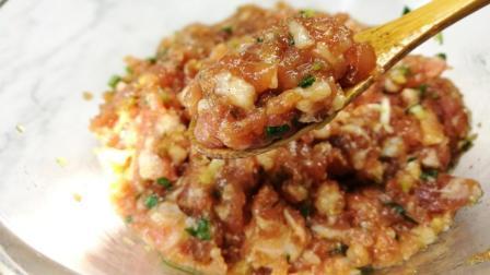 饺子包子肉馅怎么做才好吃 只要多做这一步 你的肉馅就会更鲜香