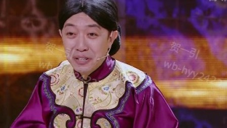 """李菁打破常规挑战自我 """"老娘""""造型遭杨树林无情调侃"""