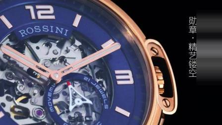 新款罗西尼手表男镂空皮带自动机械男士手表潮流时尚腕表517793