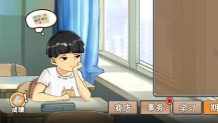 【舍长制造】其他六岁的孩子做得到吗! —中国式家长 试玩