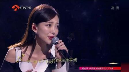 广西最美女歌手汪小敏多年后再次演唱自己的成名曲, 感动全场