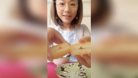 早咯, 今天吃美心冰皮月饼, 超好吃~