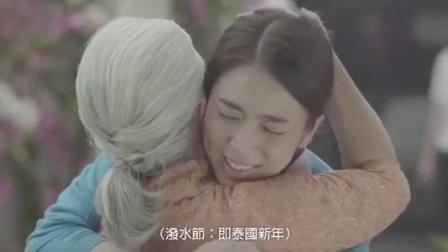 泰国感人广告, 妈妈别烦我
