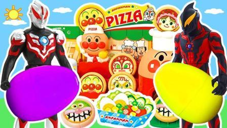 白雪玩具屋奥特曼玩具 2017 披萨店奇趣蛋扭蛋变形蛋玩具
