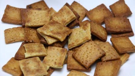 苏打饼干又出新做法了, 不用猪油也能做到酥脆, 孩子们超喜欢