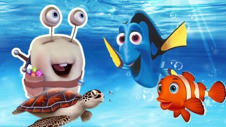 海底总动员尼莫小丑鱼 超神奇的洗澡玩具