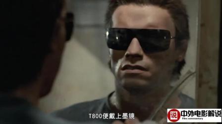 【电影解说】未来世界爆发核战, 智能机器人统治地球!