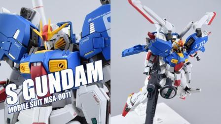 【评头论足】双炮齐发! 万代KA版 METAL ROBOT魂 S高达 合金成品模型
