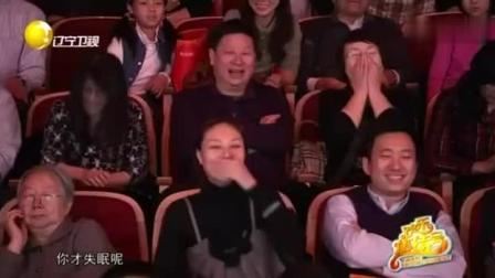 郭冬临应聘月哥, 搞笑演绎金牌月哥小品