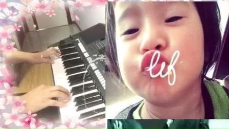 电子琴演奏《学生作业嘴巴嘟嘟》