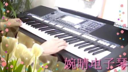 电子琴演奏《学生作业天路》