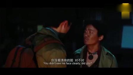 唐人街探案: 自己打自己后脑勺 王宝强刘昊然讨论连环杀人案!