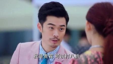 陈赫: 你就是我大姨妈的儿子的小舅子介绍的相亲对象, 露西?