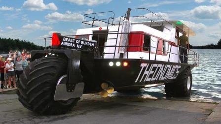 这个房车比游艇好多啦! 水陆两栖洪水来了也不怕, 而且还不贵!